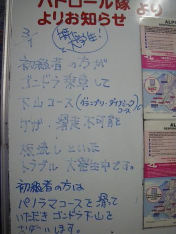 Imgp9141_2