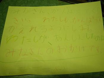 Imgp9432_4