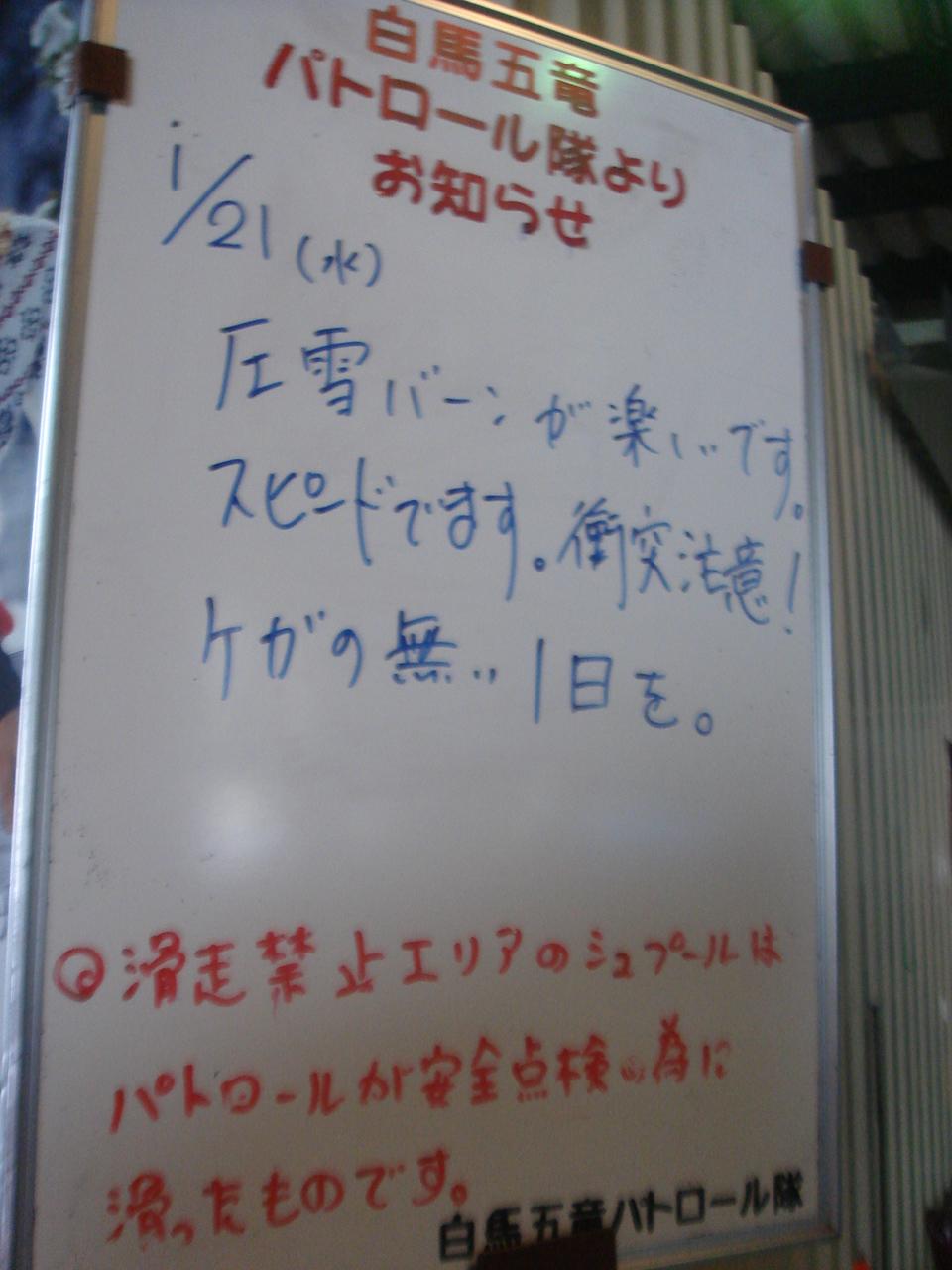 Dsc08940