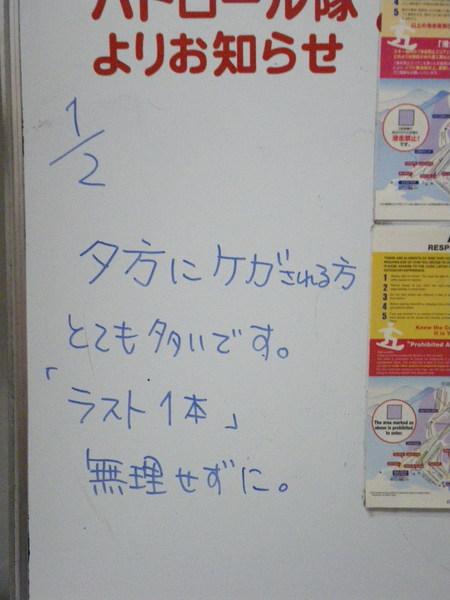 Imgp0062
