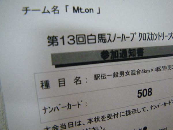 Imgp3107