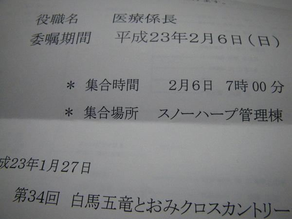 Imgp5325